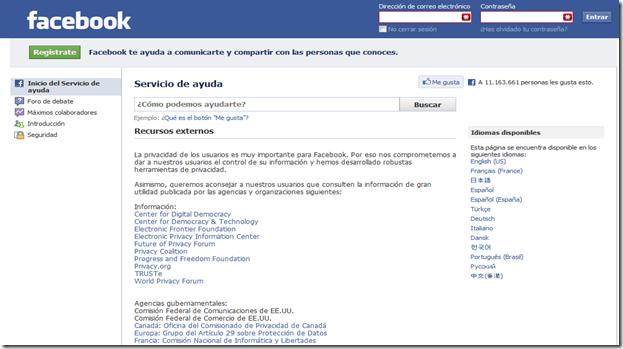 privacidad_fbk